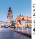 Small photo of Cloth Hall and Town Hall tower on the Main Market Square in Krakow, illuminated in the morning