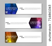vector abstract banner | Shutterstock .eps vector #716861065