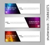 vector abstract banner | Shutterstock .eps vector #716861071