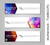 vector abstract banner | Shutterstock .eps vector #716861191
