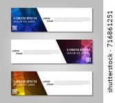 vector abstract banner | Shutterstock .eps vector #716861251