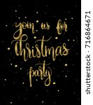 join us for christmas party ... | Shutterstock .eps vector #716864671