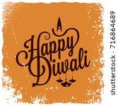 diwali vintage lettering logo...   Shutterstock .eps vector #716864689