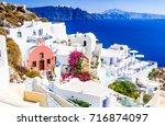 santorini  greece. famous... | Shutterstock . vector #716874097
