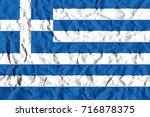 greece crisis concept  crumpled ... | Shutterstock . vector #716878375