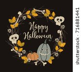 hand drawn vintage halloween... | Shutterstock .eps vector #716881441