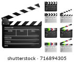 clapper board set. realistic... | Shutterstock .eps vector #716894305