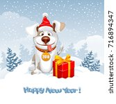 christmas and new year greeting ... | Shutterstock .eps vector #716894347