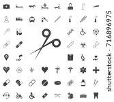 scissors black icon on the... | Shutterstock .eps vector #716896975