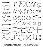 hand drawn arrows set isolated... | Shutterstock .eps vector #716899051