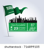 saudi arabia national day in... | Shutterstock .eps vector #716899105