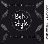 background in the style boho | Shutterstock .eps vector #716900044