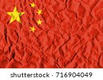 china crisis concept  crumpled... | Shutterstock . vector #716904049