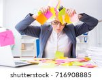 businesswoman with conflicting... | Shutterstock . vector #716908885