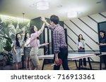 teamwork | Shutterstock . vector #716913361