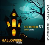 poster. halloween party. with...   Shutterstock .eps vector #716916925