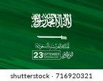 saudi arabia national day in... | Shutterstock .eps vector #716920321