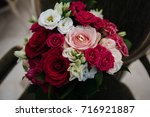 a beautiful and delicate... | Shutterstock . vector #716921887