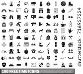 100 free time icons set in... | Shutterstock .eps vector #716927224