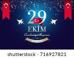 republic day of turkey national ... | Shutterstock .eps vector #716927821