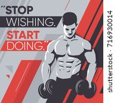 stop wishing. start doing.... | Shutterstock .eps vector #716930014