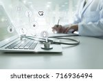 healthcare technology concept.... | Shutterstock . vector #716936494