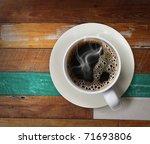 coffee | Shutterstock . vector #71693806