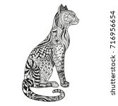 cat. design zentangle. hand... | Shutterstock . vector #716956654