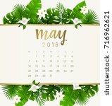 may   2018 calendar template... | Shutterstock .eps vector #716962621