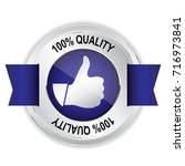 100  quality silver badge with... | Shutterstock .eps vector #716973841