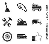 ring race icons set. simple set ... | Shutterstock .eps vector #716974885