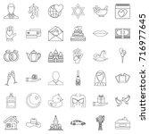 romance icons set. outline... | Shutterstock .eps vector #716977645