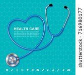 stethoscope and heartbeat heart ... | Shutterstock .eps vector #716980177