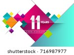 11th years anniversary logo ... | Shutterstock .eps vector #716987977