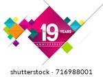 19th years anniversary logo ... | Shutterstock .eps vector #716988001