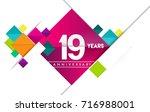 19th years anniversary logo ... | Shutterstock .eps vector #716988001