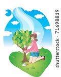 arbor day | Shutterstock .eps vector #71698819