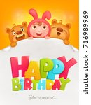 happy birthday invitation card...   Shutterstock . vector #716989969