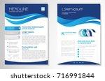 template vector design for... | Shutterstock .eps vector #716991844