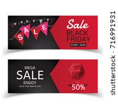 black friday sale posters... | Shutterstock .eps vector #716991931