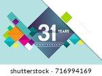 31st years anniversary logo ... | Shutterstock .eps vector #716994169