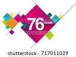 76th years anniversary logo ...