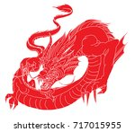 paper cut red tribal dragon... | Shutterstock .eps vector #717015955