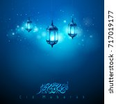 glow arabic lamp greeting... | Shutterstock .eps vector #717019177