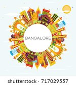bangalore skyline with color... | Shutterstock .eps vector #717029557
