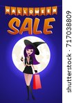 poster with halloween sale and... | Shutterstock .eps vector #717038809