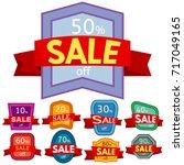 set of different nine discount...   Shutterstock .eps vector #717049165