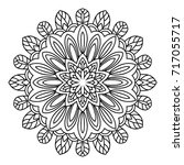 mandala. black and white... | Shutterstock . vector #717055717