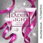 ladies night party invitation... | Shutterstock .eps vector #717060541