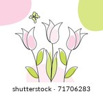 abstract vector greetings card... | Shutterstock .eps vector #71706283